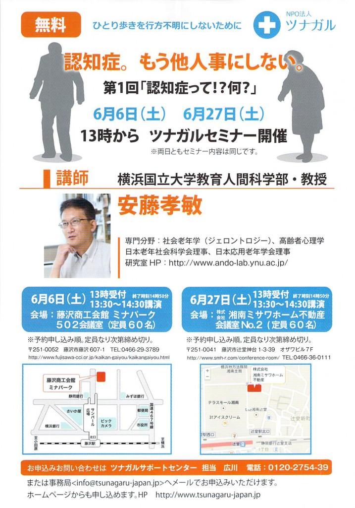 20150606_paper